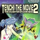 Tenchi Muyô! Manatsu no Eve (1997)