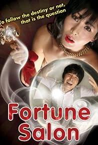 Primary photo for Fortune Salon