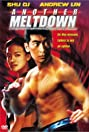 Another Meltdown (1998) Poster