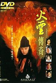 Huo yun chuan qi Poster
