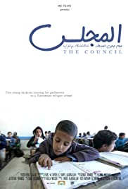 The Council Poster