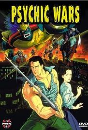 Download Soju Senshi Psychic Wars (1991) Movie