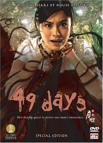 49 Dias [Dub] – IMDB 5.2