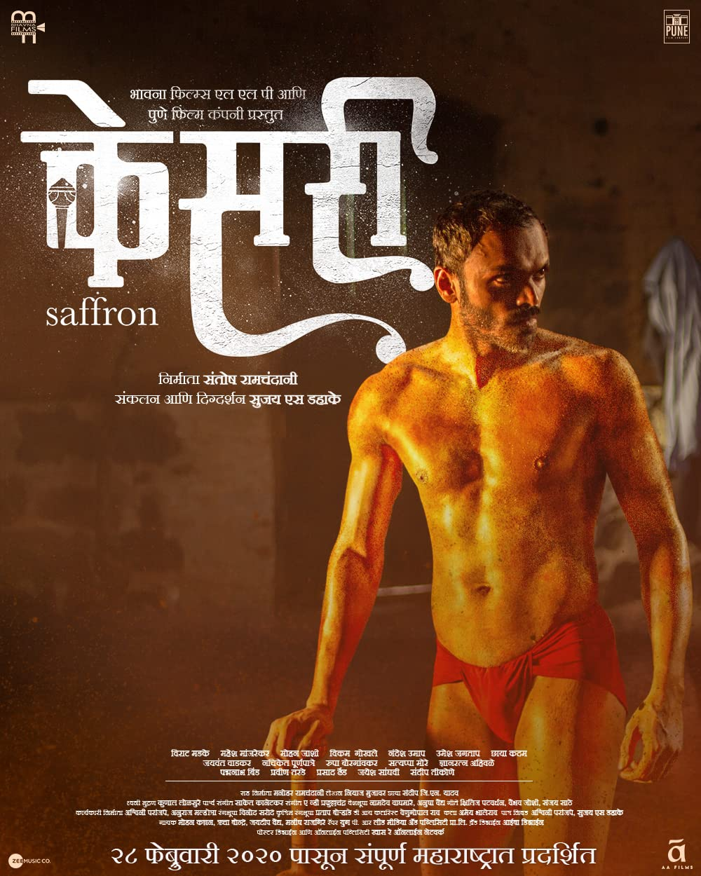 Kesari (2020) Marathi JC WEB-DL x264 AAC