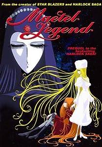 Movies trailers downloads Maetel Legend Japan [640x320]