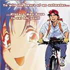Golden Boy: Sasurai no o-benkyô yarô (1995)