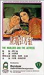 Xie jian mu dan hong (1964) Poster