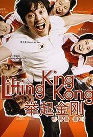 Lifting King Kong Poster