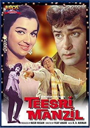 Nasir Hussain (story) Teesri Manzil Movie