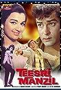 Teesri Manzil (1966) Poster
