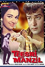 Primary image for Teesri Manzil