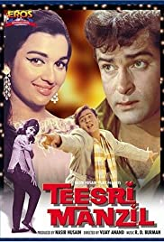 Teesri Manzil (1966) Poster - Movie Forum, Cast, Reviews