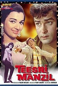Primary photo for Teesri Manzil