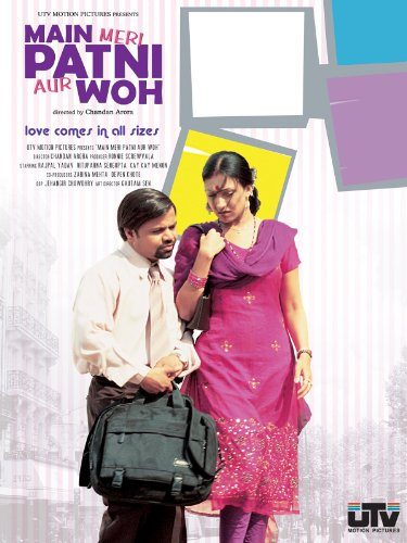 Main Meri Patni Aur Woh 2005 Hindi 400MB HDRip ESubs Download