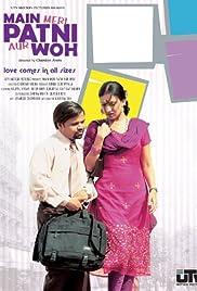 Main, Meri Patni... Aur Woh! (2005) 1080p