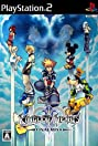 Kingdom Hearts II: Final Mix+ (2007) Poster