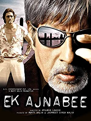 Crime Ek Ajnabee Movie