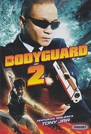 The Bodyguard 2(2007) Poster - Movie Forum, Cast, Reviews