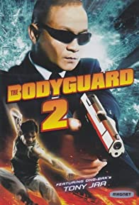 Primary photo for The Bodyguard 2