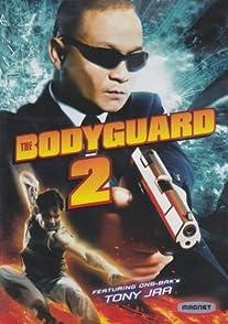 The Bodyguard2บอดี้การ์ดหน้าเหลี่ยม 2