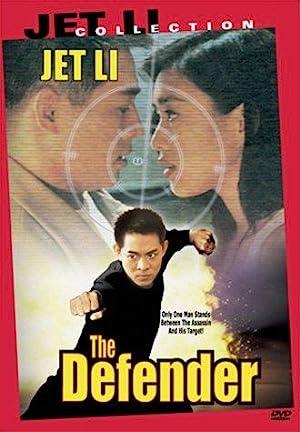 Jet Li The Bodyguard from Beijing Movie