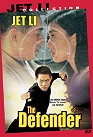The Bodyguard from Beijing (1994) Zhong Nan Hai bao biao 1080p