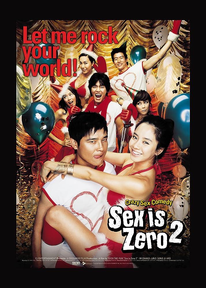ดูหนังออนไลน์ฟรี Sex is zero 2 (2007) ปิ๊ด ปี้ ปิ๊ด ยกก๊วนกิ๊กสาว 2