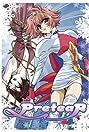 Pretear (2001) Poster