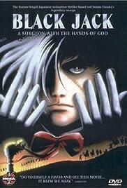 Black Jack: The Movie Poster