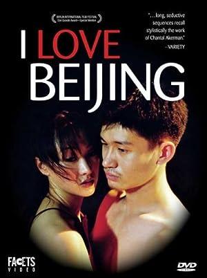 Ying Ning I Love Beijing Movie