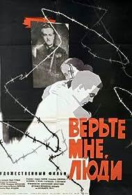 Jurásek (1957)