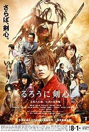 Rurouni Kenshin Part II: Kyoto Inferno