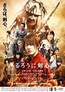 Rurouni Kenshin: Kyoto Inferno full movie download 1080p hd