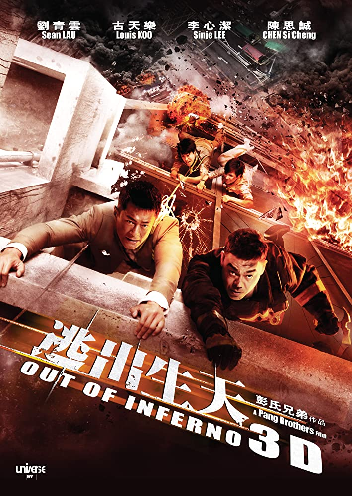 Out of Inferno (2013) Tagalog Dubbed