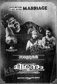 Midhunam Poster