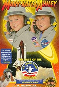 The Adventures of Mary-Kate & Ashley: The Case of the U.S. Space Camp Mission (1996)
