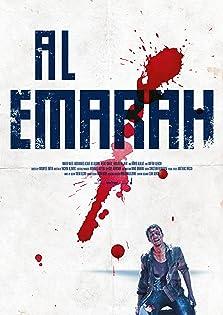 Al Emara (2015)