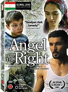 Angel on the Right (2002)