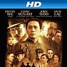 Jian dang wei ye (2011)
