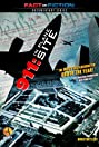 911: In Plane Site (2004) Poster