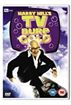 Primary image for TV Burp