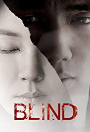 Watch Movie Blind (2011)