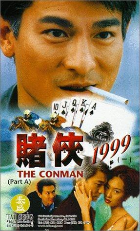 Andy Lau The Conman Movie