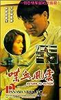 Dip huet fung wan (1990) Poster