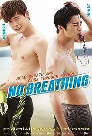 Nobeureshing (2013) Poster - Movie Forum, Cast, Reviews
