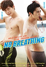 No Breathing Poster