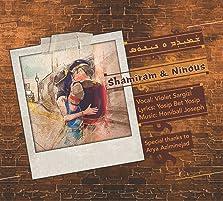 Shamiram & Ninous (2018 Video)