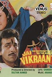 Jai Vikraanta 1995 Hindi Movie JC WebRip 500mb 480p 1.6GB 720p 5GB 11GB 1080p