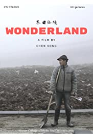 Wonderland - Dongri Xianjing