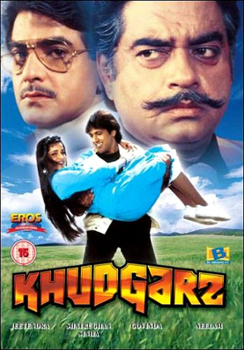 9x Movies Hum Sath Sath He Hindi Movies - dotdehol's blog
